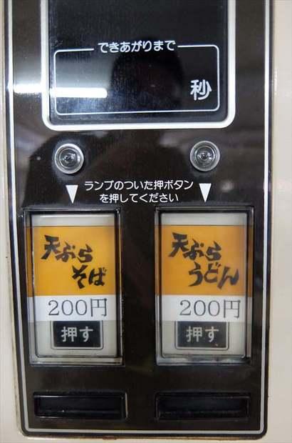 DSCF0088_R.JPG
