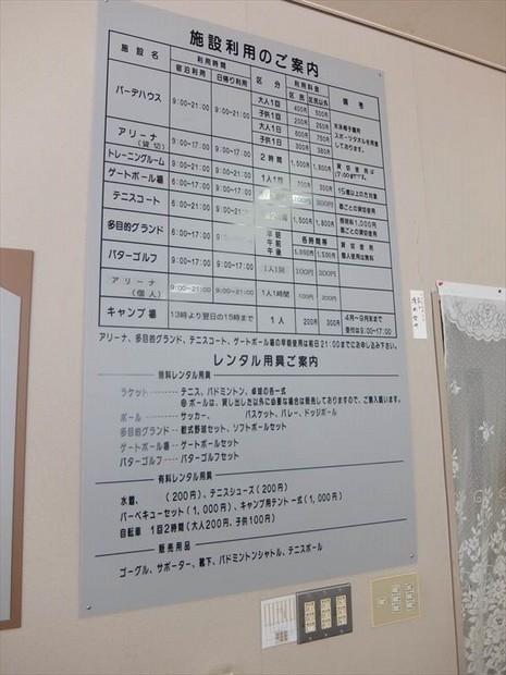 DSCF0224_R.JPG