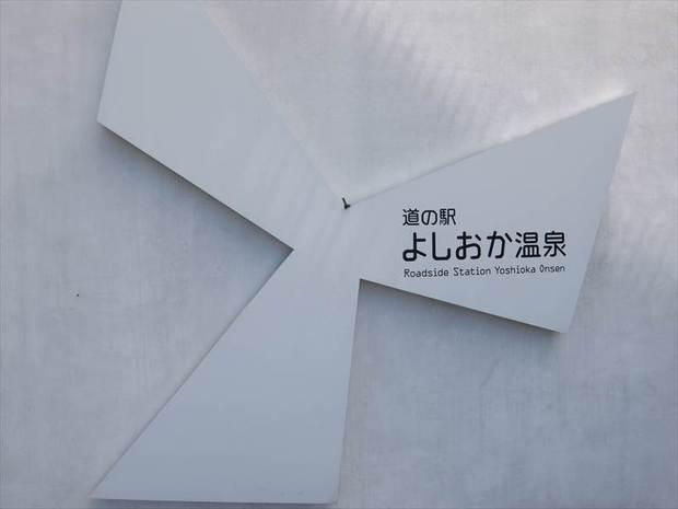 DSCF0893_R.JPG