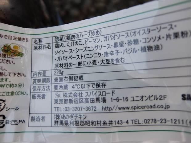 DSCF0997_R.JPG