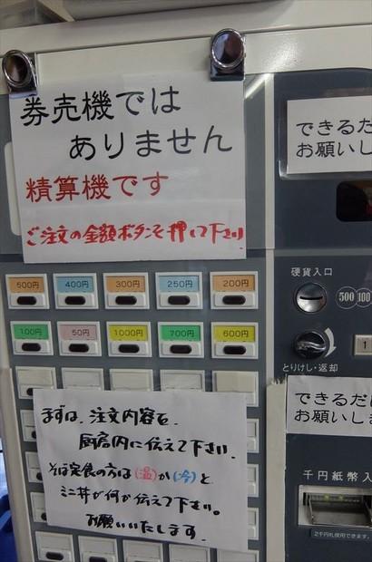 DSCF1010_R.JPG