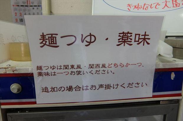 DSCF1014_R.JPG