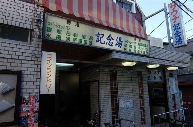 DSCF1042_R.JPG