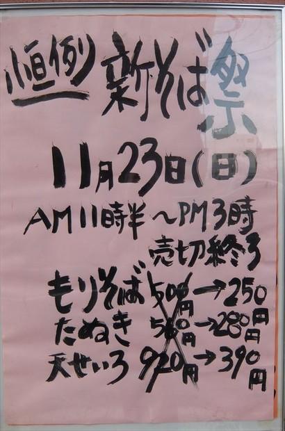 DSCF1053_R.JPG