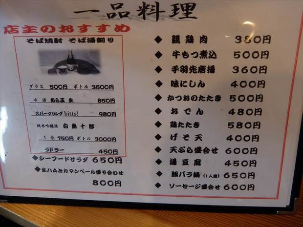 DSCF1900_R.JPG