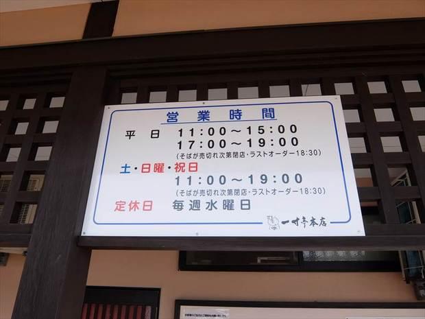 DSCF1931_R.JPG