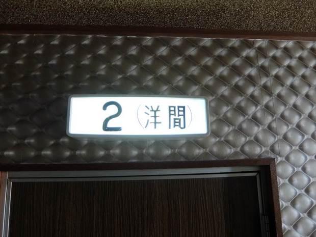 DSCF2012_R.JPG