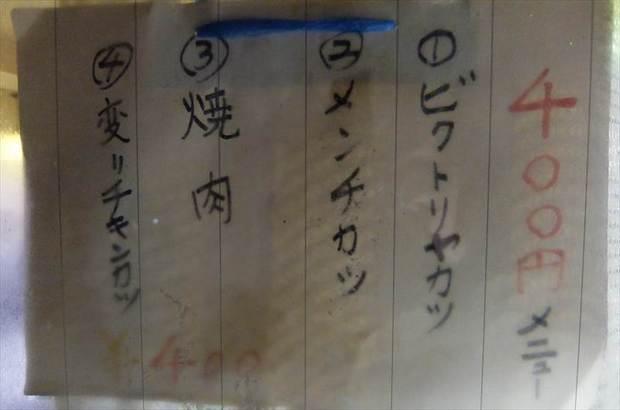 DSCF2085_R.JPG