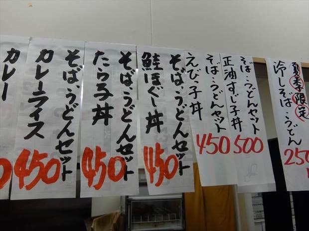 DSCF2090_R.JPG