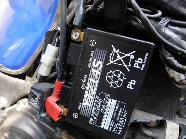 DSCF2540_R.JPG