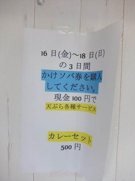 DSCF2627_R.JPG