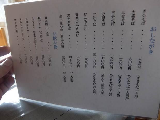 DSCF3446_R.JPG