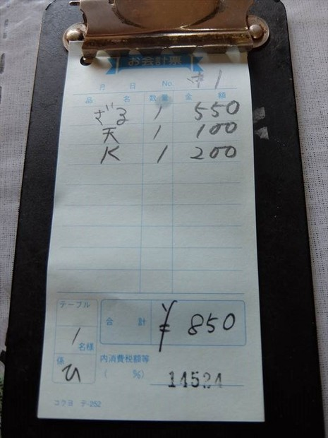 DSCF3456_R.JPG