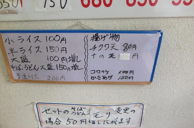 DSCF3567_R.JPG