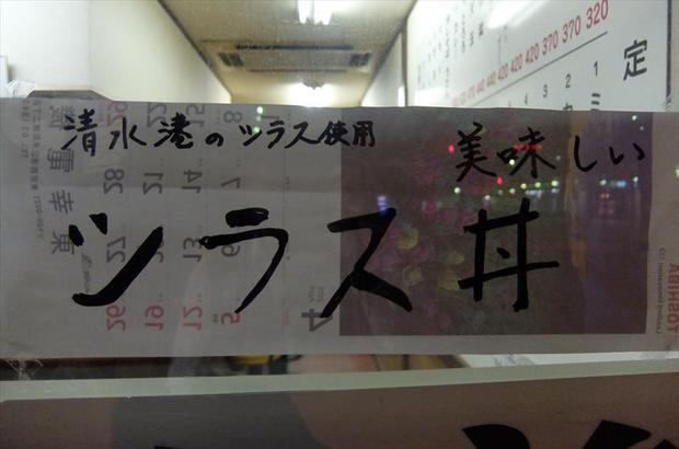 DSCF3705_R.JPG