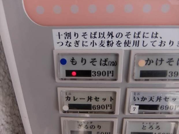 DSCF3796_R.JPG