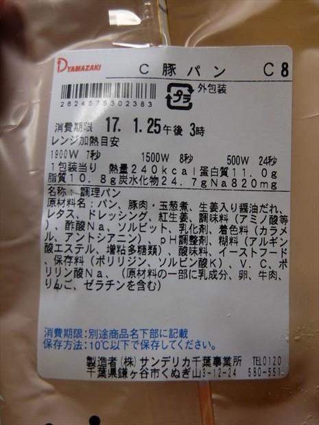 DSCF4669_R.JPG