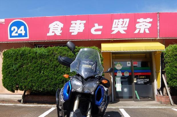 DSCF4674_R.JPG