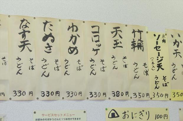 DSCF5963_R.JPG