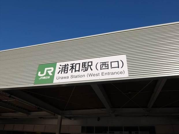 DSCF8359_R.JPG