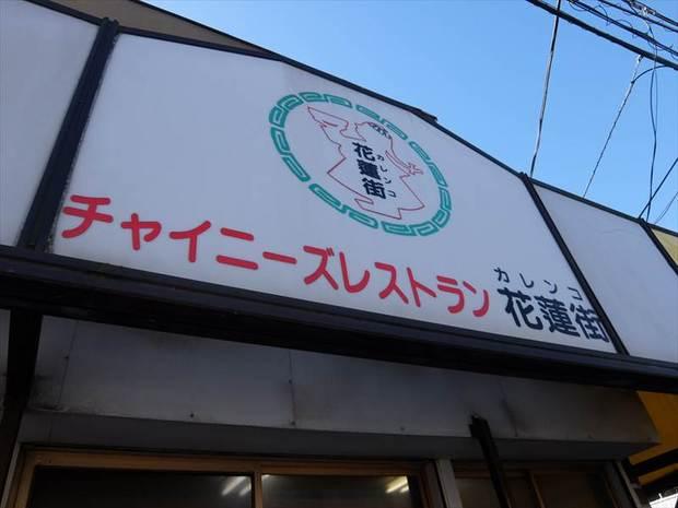DSCF8463_R.JPG