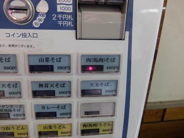 DSCF9484_R.JPG