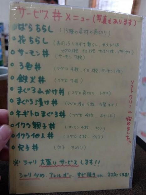 DSCF9674_R.JPG