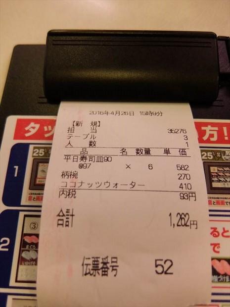 DSCF9894_R.JPG