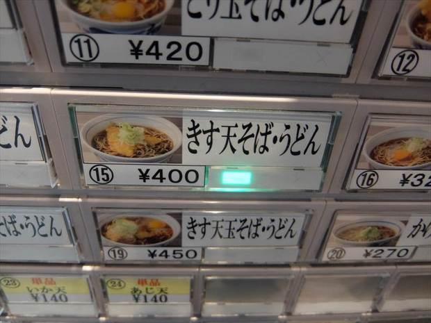 DSCF9900_R.JPG