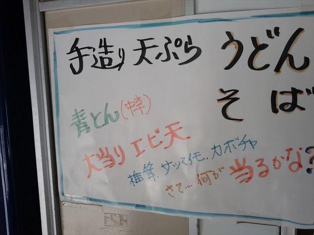 DSC_1106_R.JPG
